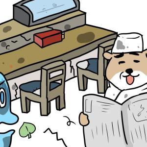 【漫画】いつまでもつづくお昼でありたくて