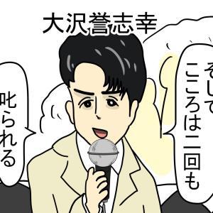 【漫画】そして心は二回叱られる