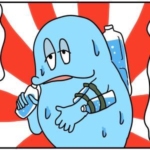 【漫画】熱中症になってしもうて