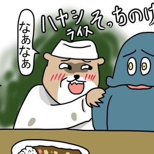 【漫画】服の裾を掴んで「ねえねえ」男