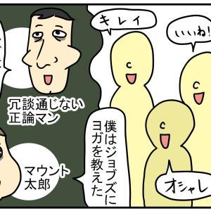 【漫画】表現をすることの色々なご意見
