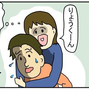 【漫画】浮気と不倫の工作 前編 【浮気をしたら線香を炊け】