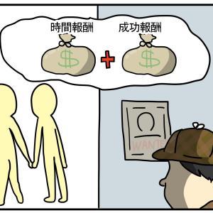【漫画】浮気と不倫の工作 後編【探偵の裏話】