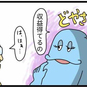 【漫画】漫画を描いてたらファミレスで声かけられた03