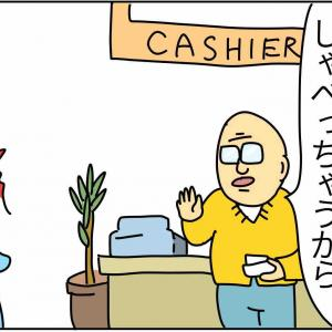 【漫画】漫画を描いていたらファミレスで声かけられた(終)