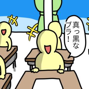 【漫画】高校の先生の彼女へのプレゼント