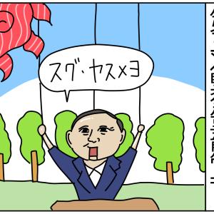 【漫画】最低賃金もないならば 前編