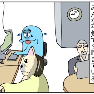 【漫画】漫画を描く場所