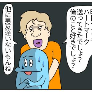 【漫画】あえて挑発の恋愛テクニック