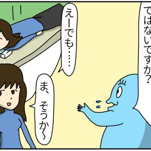 【漫画】続・男が家に女をあげていないか調べる方法