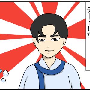 【漫画】イケメン中国人が行きたくない都内の場所