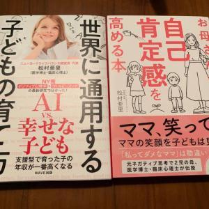 松村の読書^^