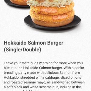 【39日目】マクドの『Hokkaido Salmon Burger』