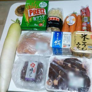11月3週目食費残と購入品