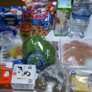 12月2週目食費残と購入品