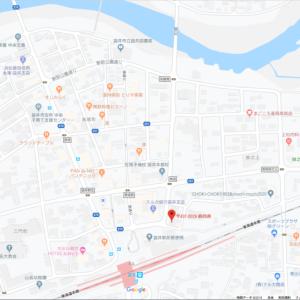 Eternal(エターナル)店舗マップ ! !