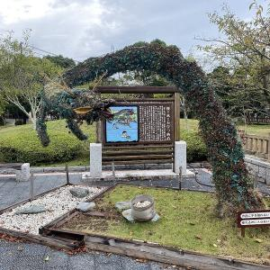 【遠州七不思議】御前崎市の桜ヶ池