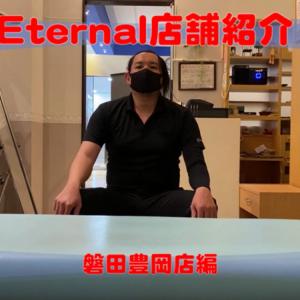 【YouTube】磐田豊岡店紹介動画作成 ! !