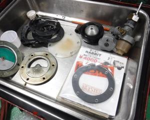 ラビットS301Bの修理依頼 2