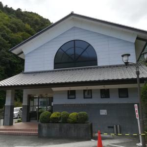 門野の湯(身延町の高齢者保養施設を一般開放)