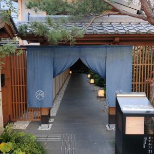 都心で箱根が楽しめる旅館型の宿泊施設「ONSEN RYOKAN 由縁 新宿」