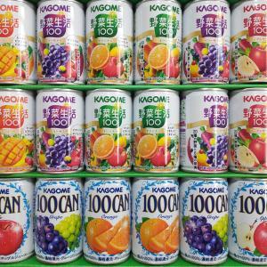 (9384) 内外トランスラインの株主優待で野菜ジュース!