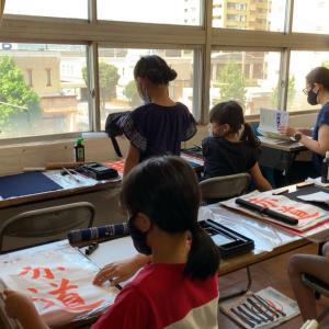 8月最後の日曜書道教室 色々ありましたよ。