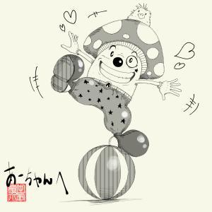 ・あなたに贈る魔法のイラスト(クラウンピエロ、心理カウンセラー hugあーちゃん)