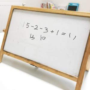 筆算で5桁のたし算