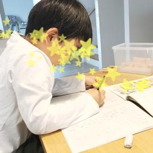 長期休休業中の息子-塾へ入学する