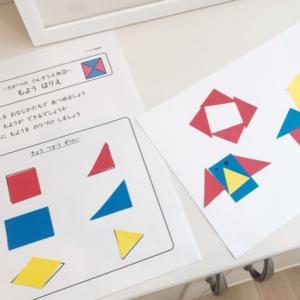幾何学模様はりえ