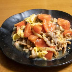 【簡単レシピ】トマトと豚肉の卵炒め