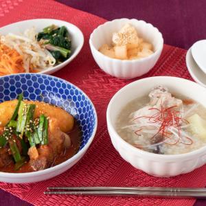 2月は、うちごはんラボ流・韓国料理!