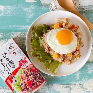 【簡単レシピ】ガパオ風「ひき肉のトマトバジルライス」