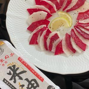 【米油レシピ】ビーツと梨の「映える」サラダ