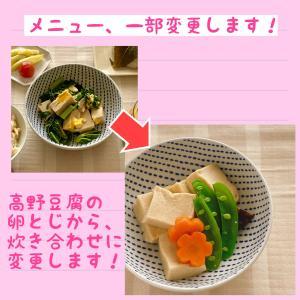 高野豆腐がマイブーム!