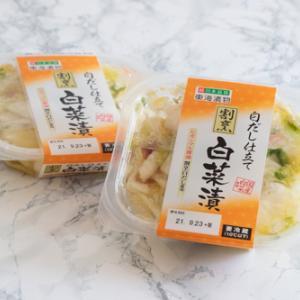 【簡単レシピ】白菜漬が、〇〇に大変身!(PR)