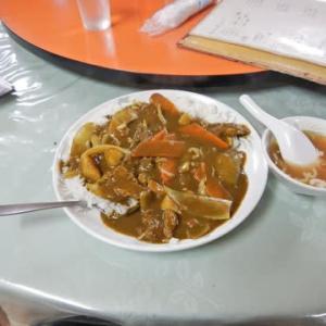 中華屋でカレーライス食べました。
