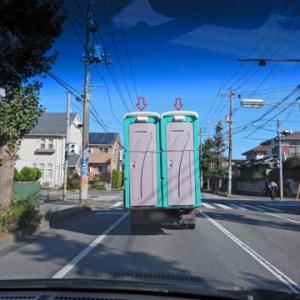 センチ・尺・フィート・トラック・・・長さの単位