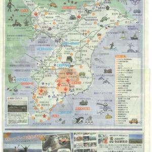 ゴーツウ千葉 千葉県地図
