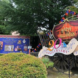 東京+α おもてなしの旅⑨ オペラやタップダンスも楽しめる【河口湖オルゴールの森美術館】