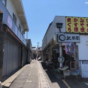 神奈川の猫島の恋する灯台【城ヶ島灯台】