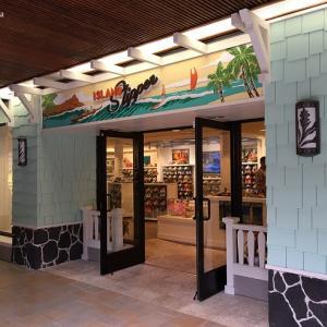 ハワイ旅行④ ワイキキでチェックイン時間までお買い物。