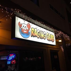 ハワイ旅行㉚ (閉店)レイジング・クラブでワイルドにシーフードを食らう。