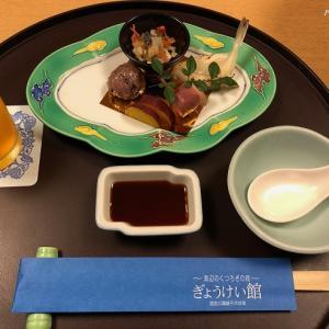 銚子旅⑮ 【ぎょうけい館】お宿の夕食