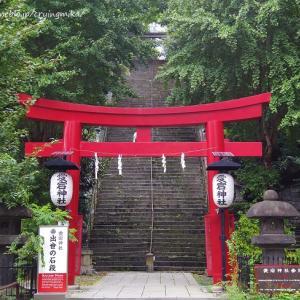 (港区)【愛宕神社】出世の石段を上る。