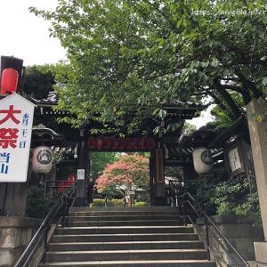(港区)【妙嚴寺(豊川稲荷)東京別院】