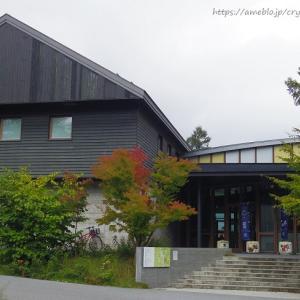 (GOTOトラベル★軽井沢)我が家の定番 カジュアルダイニング【村民食堂】でランチする。