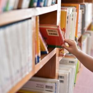 【図書館】今まで使わなくて後悔した「ネット予約」サービス
