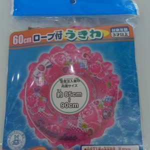 【西松屋セール】浮き輪199円♪正直な感想ー。